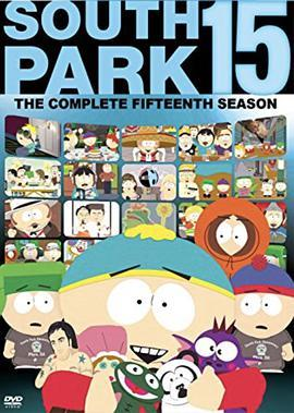 南方公园第十五季在线观看