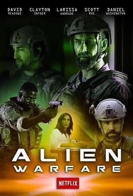 外星人战争在线观看