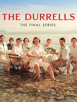 德雷尔一家第四季在线观看