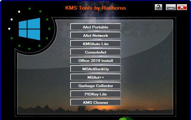 激活必备工具包 KMS Tools Portable-四斋社