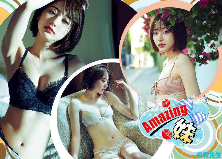 日本写真女优武田玲奈封胸之作,以清纯性感记录自己写真生涯