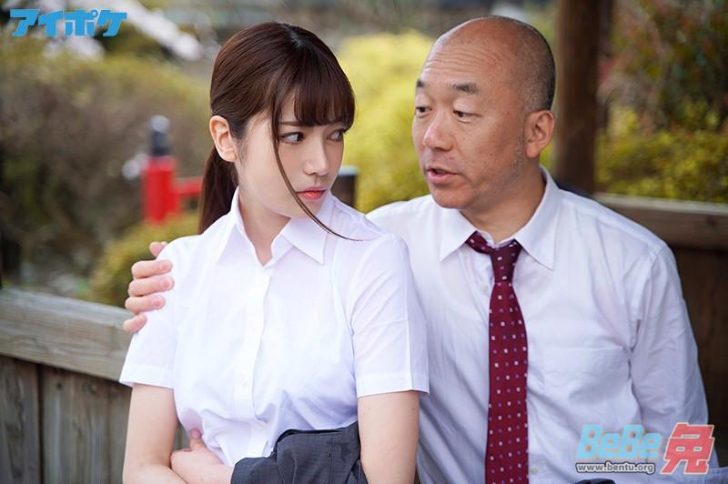 IPX-528 枫花恋和讨厌的上司出差同住一间房
