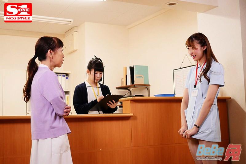 星宫一花最新作品 长腿护士帮你发泄精力 宅猫猫 热图2