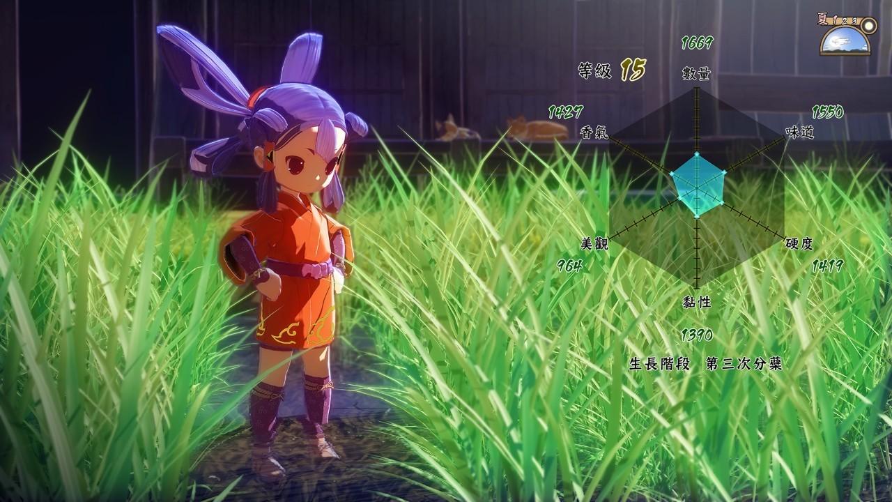 一款硬派种稻游戏《天穗之咲稻姬》网友直言:真正攻略就在农水省官网插图(1)