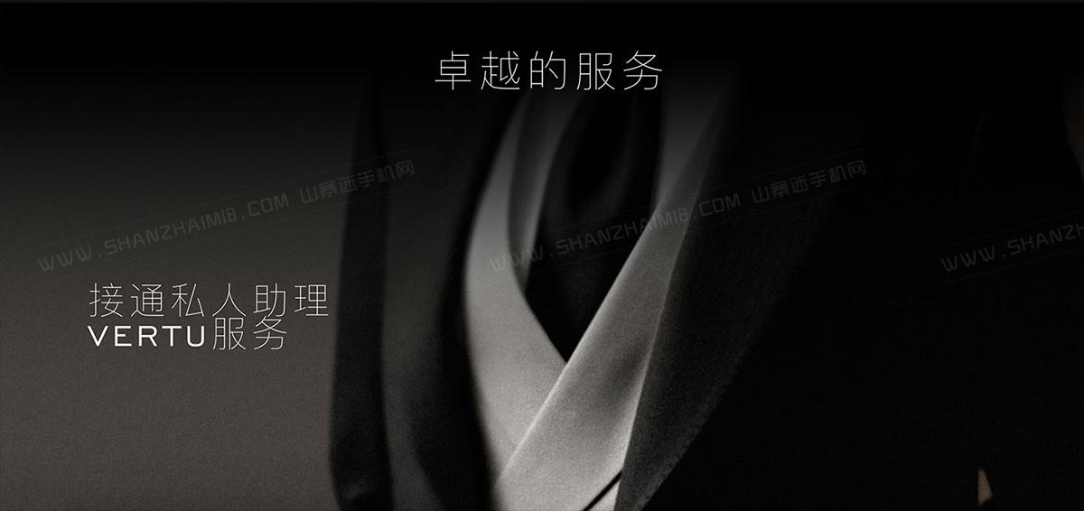 精仿VERTU Signature -红色+黑色+银色 - 小牛皮- 巴黎螺纹钉+隐藏键盘