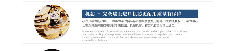 高仿手表 复刻版江诗丹顿自动机械男表真皮表带精钢表39MM手表精仿手表