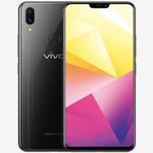 高仿vivox21精仿手机