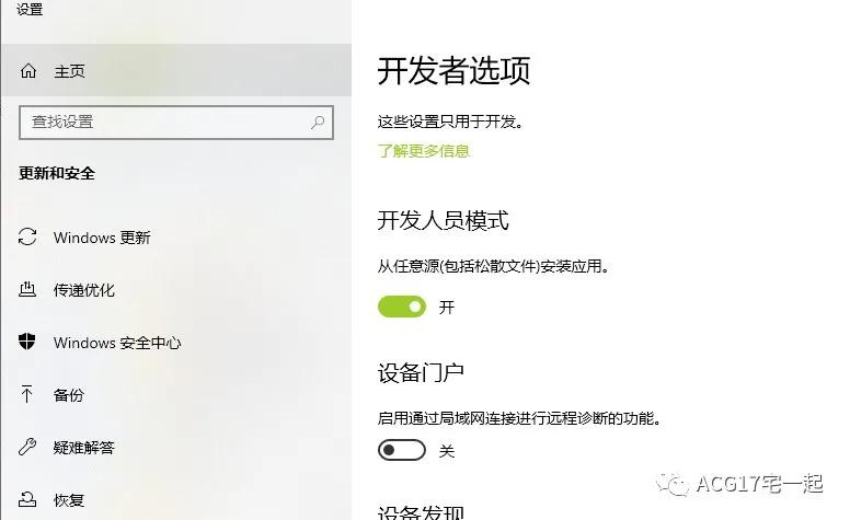 【软件】好用的哔哩哔哩第三方Windows客户端应用—哔哩- ACG17.COM