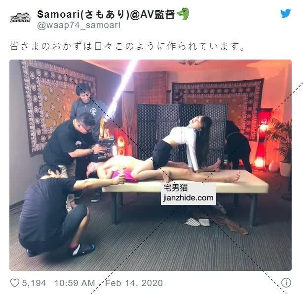 αv导演Samoari(さもあり)一张图曝《VR片摄影现场》男U只能注视着导演发射!