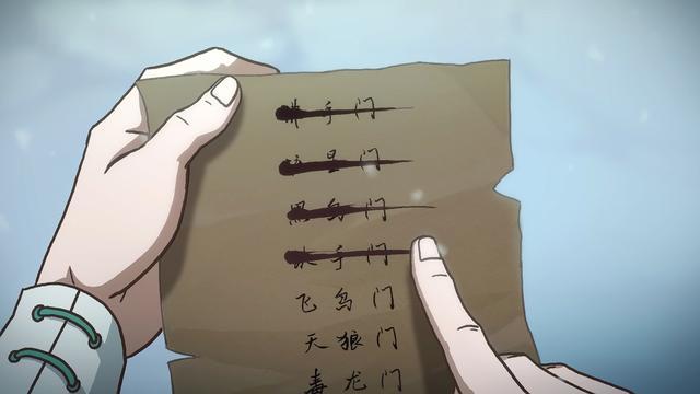 刺客伍六七第二季:为什么伍六七可以成为暗影刺客?
