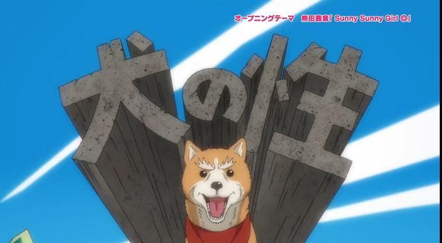 2020年1月新番推荐:《庆余年》动漫版?狗的身上装着织田信长!-四斋社