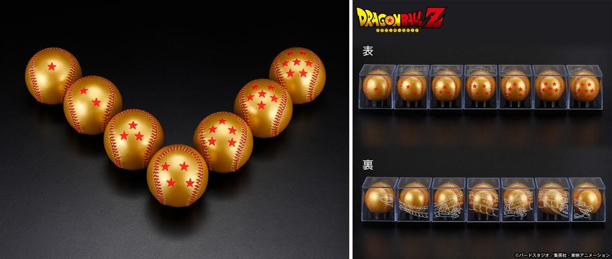 《龙珠Z》发布最有特色的主题棒球装备!穿上之后马上变身超级赛亚人!-四斋社