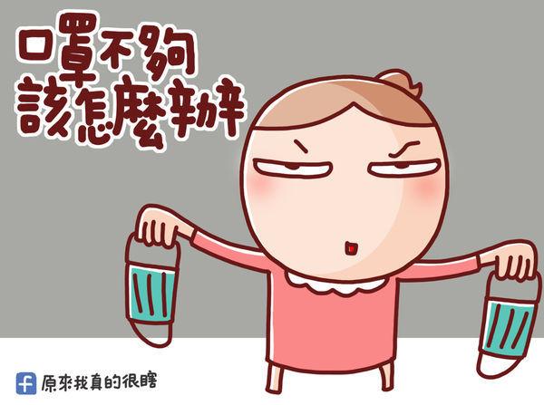 肺炎爆发之后,教你口罩重复使用怎么消毒的方法,让你再也不用担心口罩不够用!-四斋社