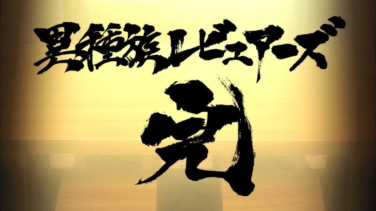异种族风俗娘评鉴指南风车动漫已遭到日本电视台停播:各位绅士且看且珍惜!-四斋社