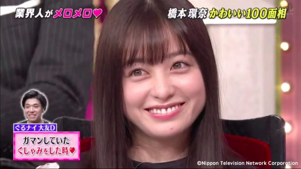 日本千年一遇美少女桥本环奈100个可爱表情出炉!快来看看有没有你喜欢的桥本环奈表情包可爱吧!-四斋社