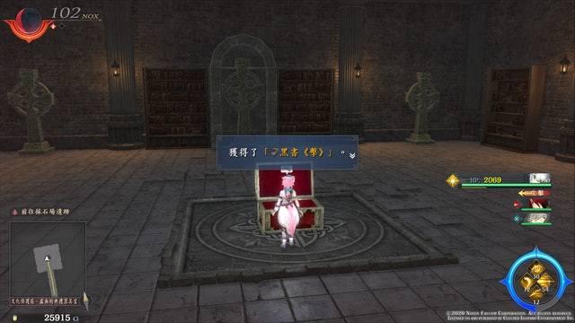 PS4游戏伊苏9攻略 伊苏9游戏怎么玩通关:主城巴尔铎克的全部隐藏地区介绍!