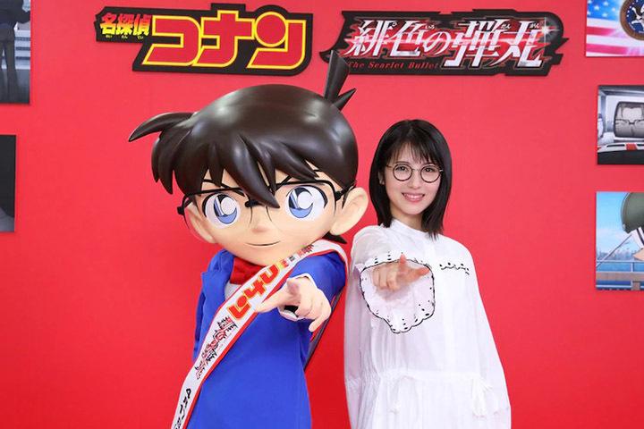 2020年最新日本电影快报:日本著名女星滨边美波出演《名侦探柯南绯色的子弹》!-四斋社