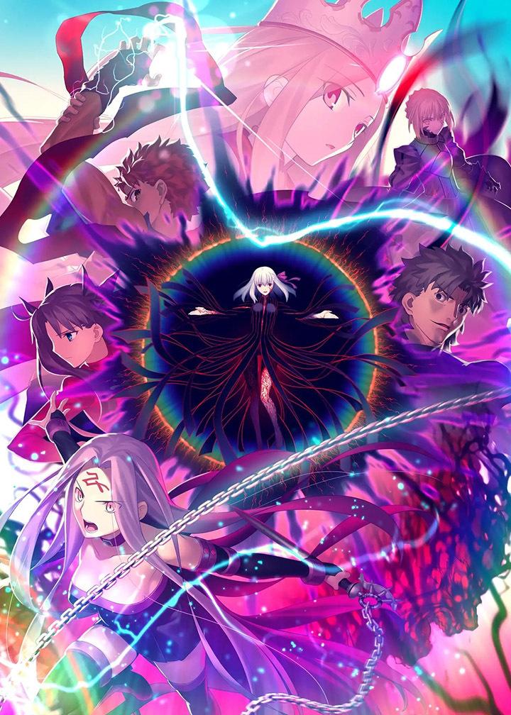 日本高人气动漫《Fate/stay night[Heaven's Feel]》公布最新海报!-四斋社
