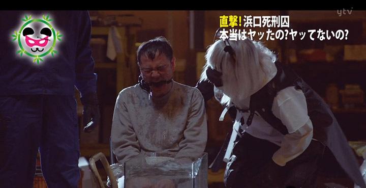 2020年日剧新作品推荐:《在不白不黑的世界里,熊猫笑了》第7集剧情解析,豆瓣评分7.0