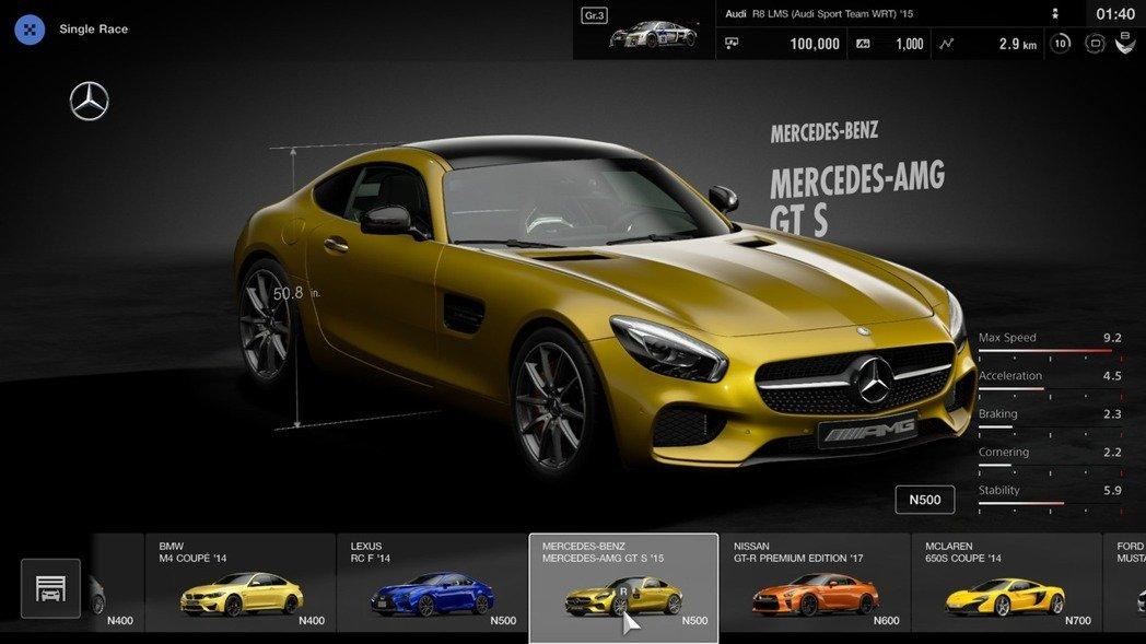 赛车游戏《GT赛车》系列制作人发声:4K分辨率已经够用,支持240FPS是下一代游戏的追求!-四斋社