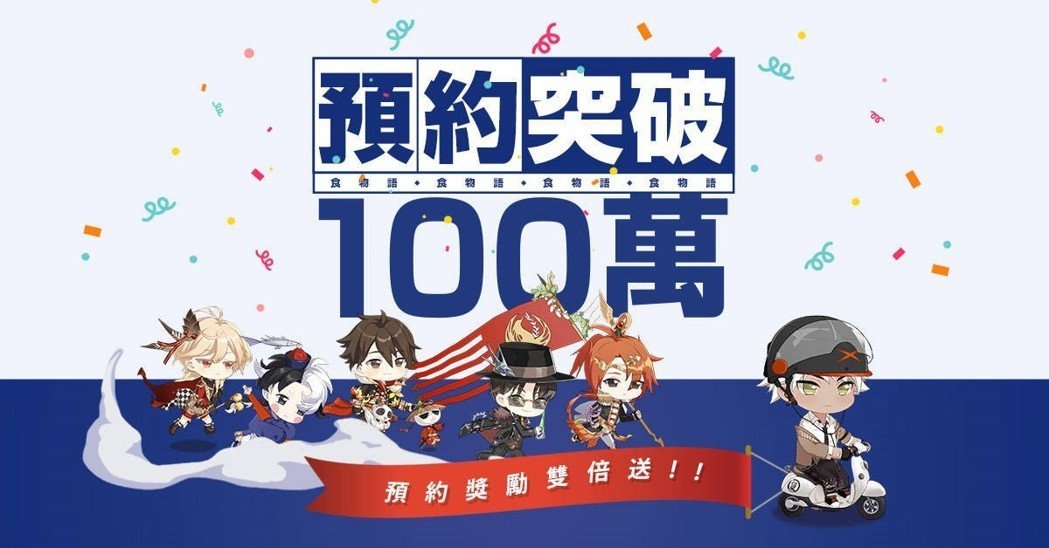 可爱到爆的萌系手游《食物语》2月26日上线!配音演员以及玩法全部都曝光!