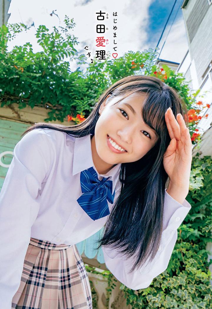 【写真妹子图】日本17岁女高中生古田爱理散发最强的性感魅力!