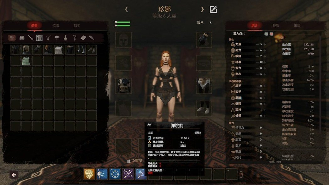 Steam游戏《黑荆棘角斗场》评测:用鲜血换来荣耀!-四斋社