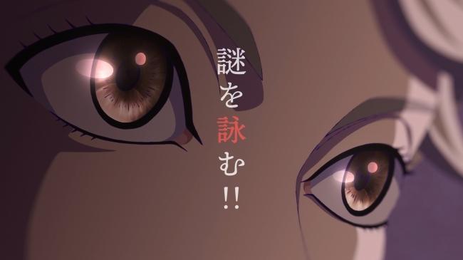 2020年4月新番动漫:日本高人气漫画《啄木鸟侦探所》改编动漫4月放送!大量人气声优参与!-四斋社