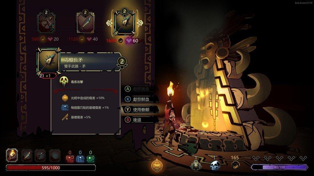 《无间冥寺steam》游戏评测:一款非常有潜力的的动作游戏!无间冥寺下载!