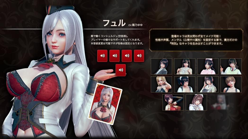 日本著名绅士游戏开发商i社新作《HoneySelect2》公布官方预告!