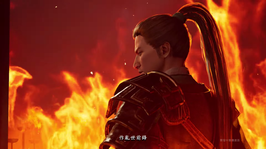 轩辕剑7什么时候上市?轩辕剑7首部预告发布!改成即时战斗模式,预计今年可以玩到!