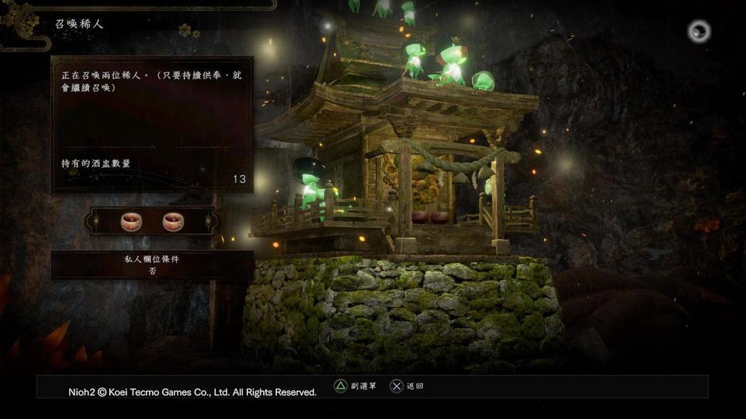 PS4人气游戏《仁王2》游戏攻略:藤吉郎就是一个工具仁?全新进化的仁王2!