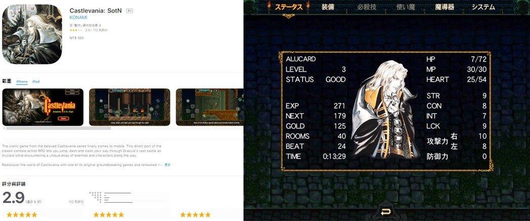 游戏史上的今天:经典游戏《恶魔城月下夜想曲》确定了恶魔城的风格!