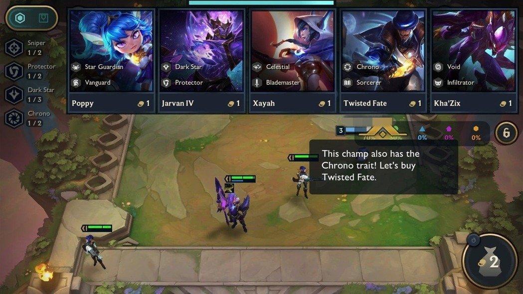 Riot旗下游戏《英雄联盟》手游《云顶之弈》评测:游戏界面还可以接受