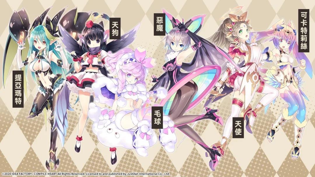 《限界凸起 萌情水晶H》中文实体版具体发售日公开,确定将在2020年5月28日推出。-四斋社