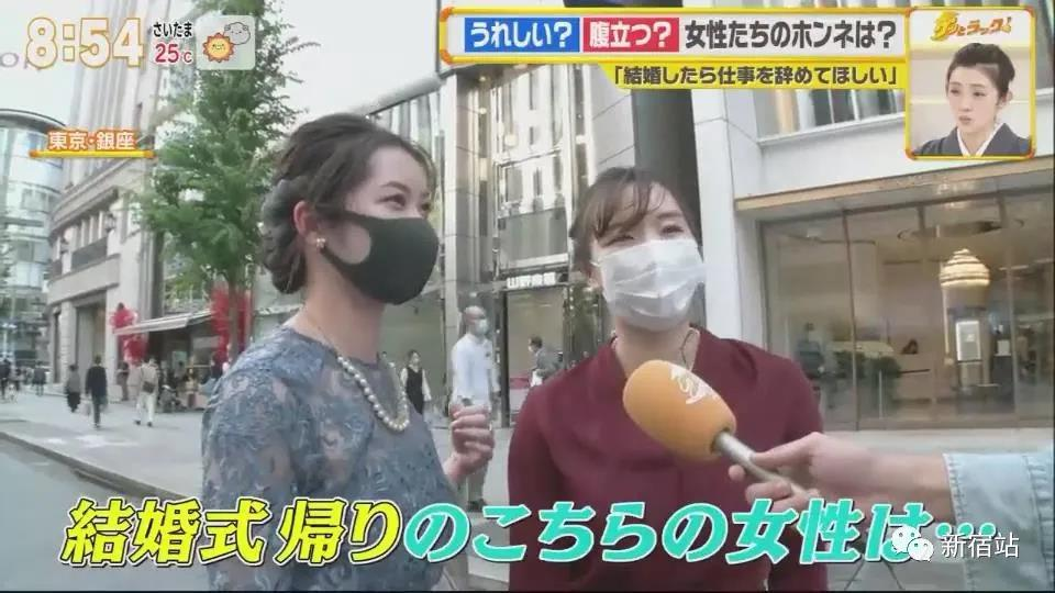 日本综艺节目:女性难道结婚后就需要辞去工作吗?引发日本网友大讨论-四斋社