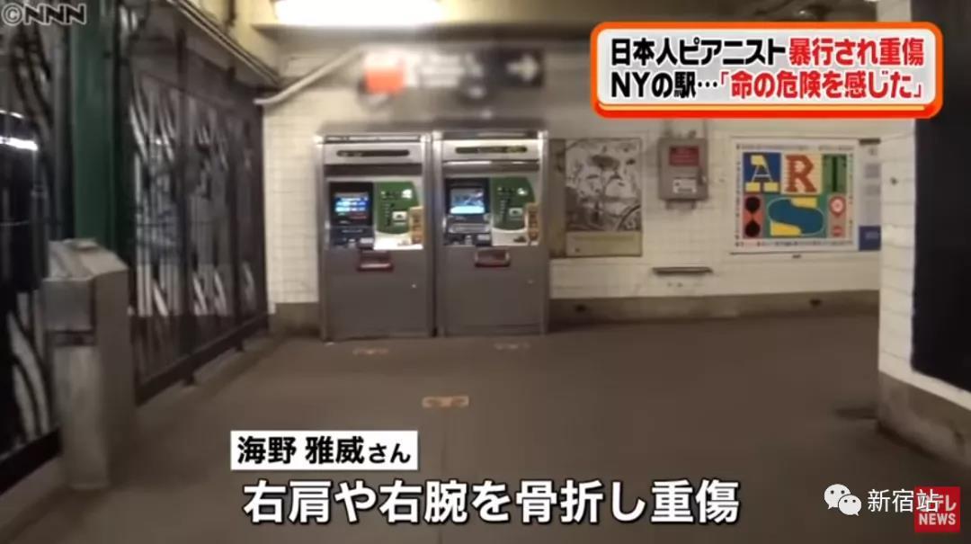 """日本综艺节目:被误认为""""中国人""""的日本音乐家在美国遭毒打"""