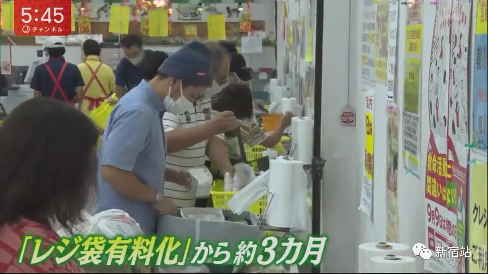 """日本综艺:贪小便宜不是中国部分人的专利,日本大叔大妈""""真情演绎""""-四斋社"""