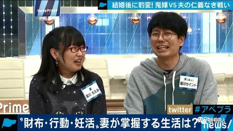 日本综艺:日本妻子婚后态度巨变,可能这就是传说中的抖M吧-四斋社