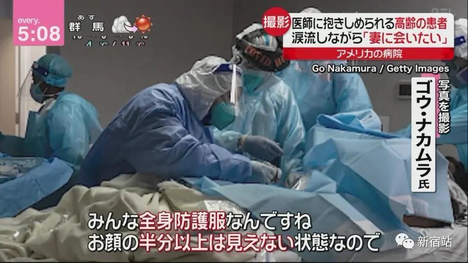 一位日本摄影师拍下了美国疫情的现状-四斋社