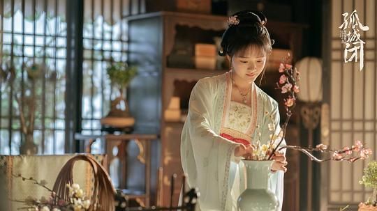 清平乐(2020)第12张图片