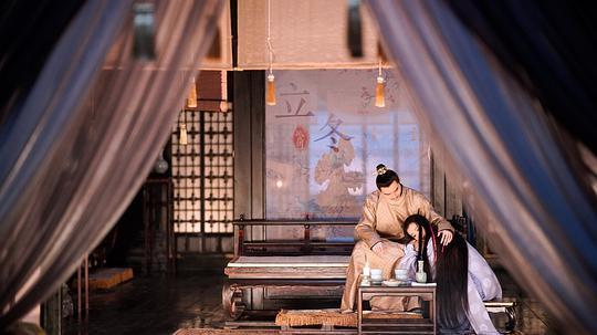 清平乐(2020)第17张图片