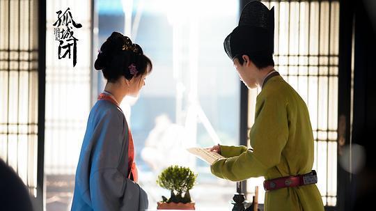 清平乐(2020)第20张图片