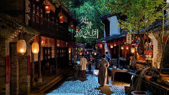 清平乐(2020)第28张图片