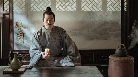 清平乐(2020)第30张图片