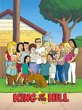 乡巴佬希尔一家的幸福生活第十三季