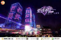 湖南卫视2018七夕爱情歌会