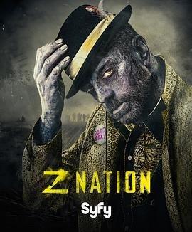 僵屍國度第三季