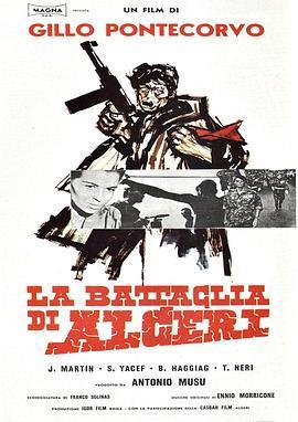 阿尔及利亚的战争