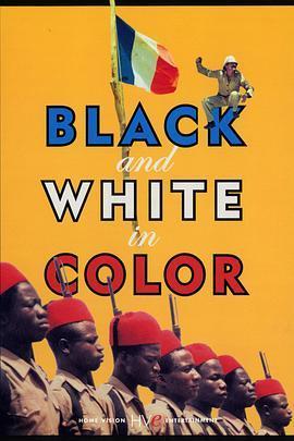 黑人为白人作战